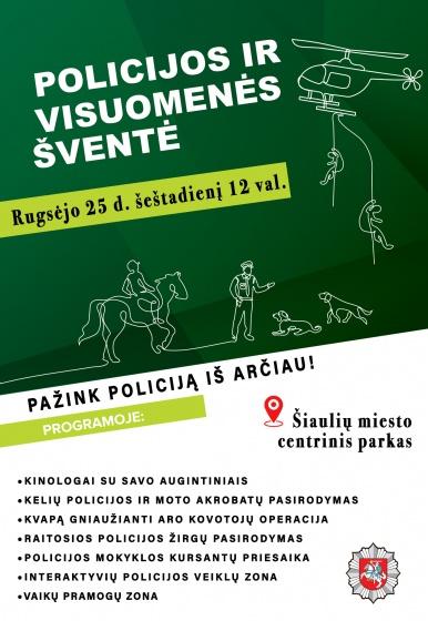 Policijos ir visuomenės šventė Šiauliuose